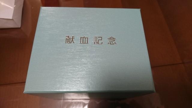 f:id:saitamagatama:20191121084027j:image