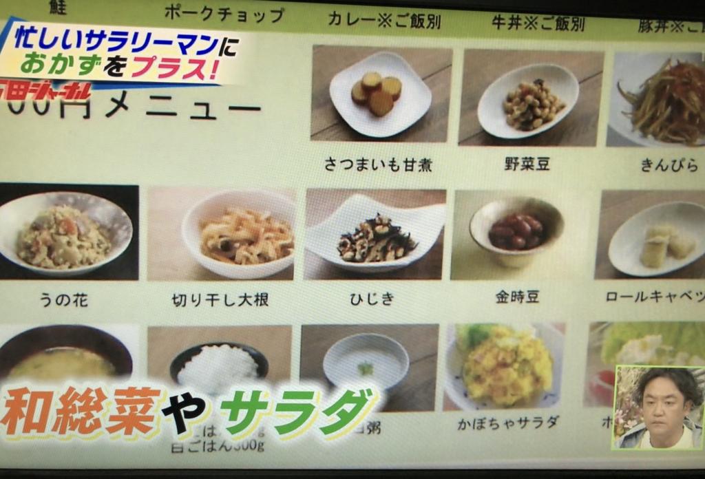 f:id:saitasu:20161212110912j:plain