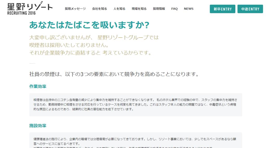 f:id:saitasu:20161222165510p:plain