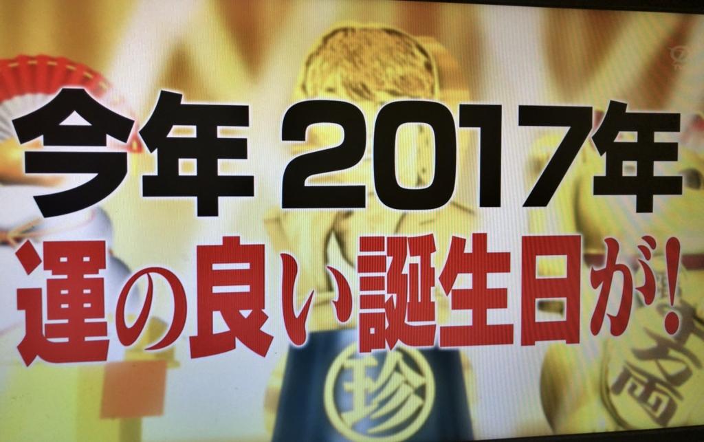 f:id:saitasu:20170105090504j:plain