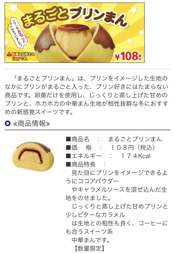 f:id:saitasu:20170121204842p:plain