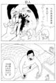 [漫画][2コマ漫画]
