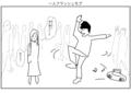 [漫画][1コマ漫画]