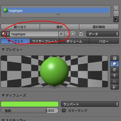 BlenderからUnityにオブジェクトをインポートする際のTips