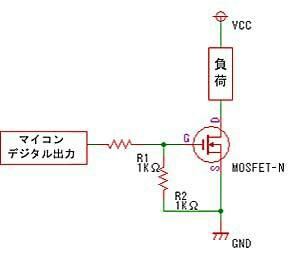 ArduinoでMOSFETスイッチング回路