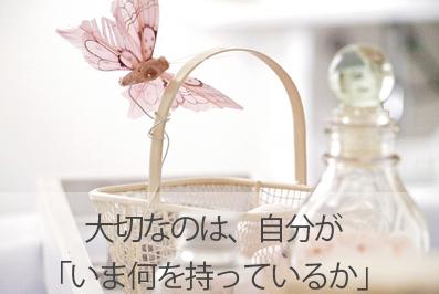f:id:saito-iro:20180606102706j:plain