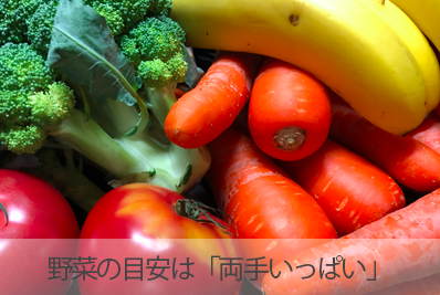 a_lot_of_vegetables