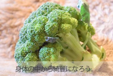 i-love-broccoli
