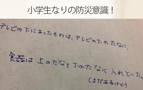 f:id:saito-iro:20180621143025j:plain