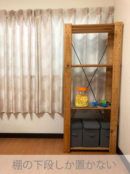 simple-shelf