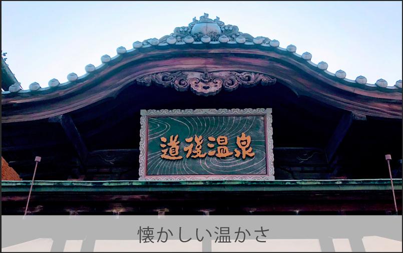 f:id:saito-iro:20180827062249j:plain