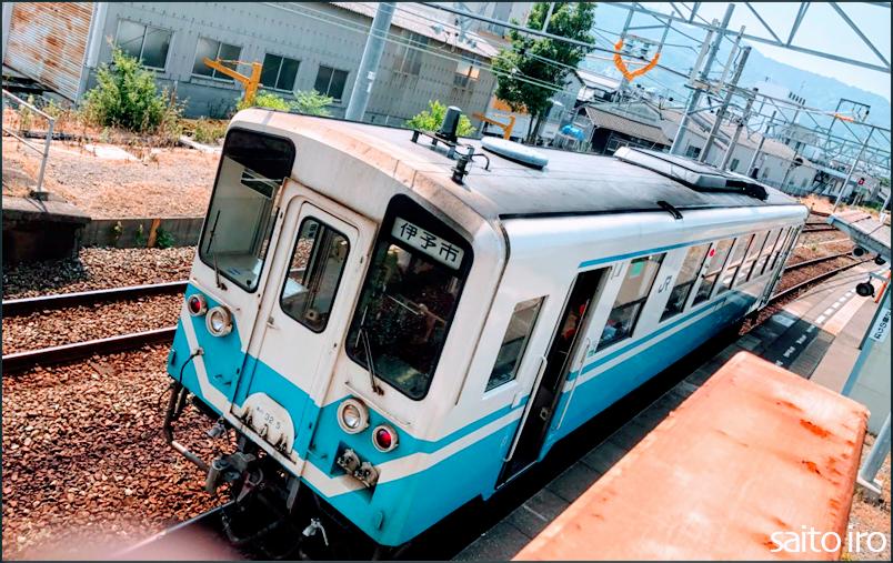 伊予の電車