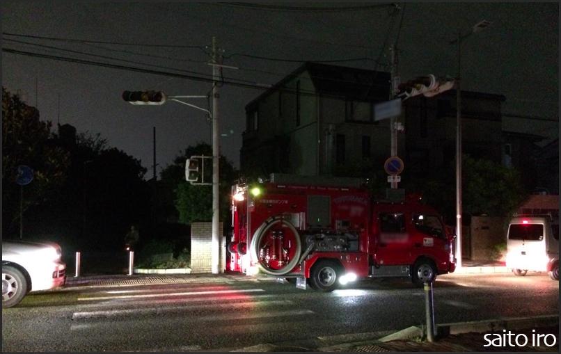 台風21号で出動する消防車