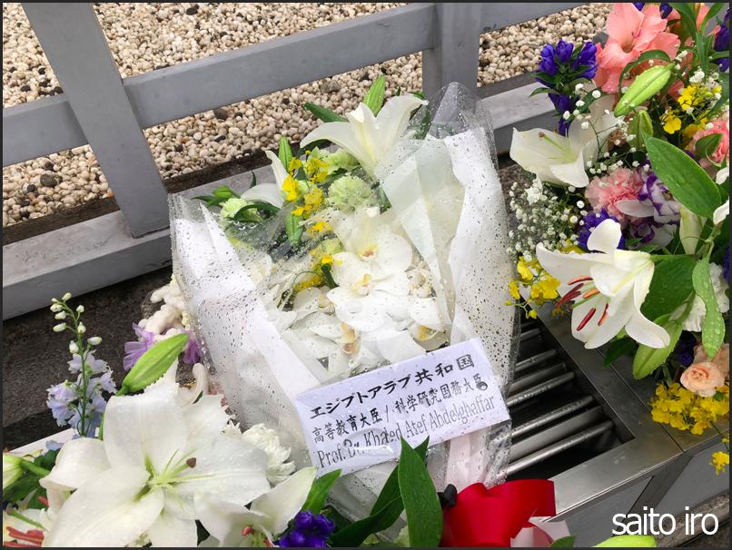 原爆投下場所に置かれた百合の花