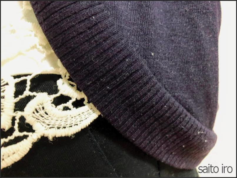 カーディガンの劣化した裾