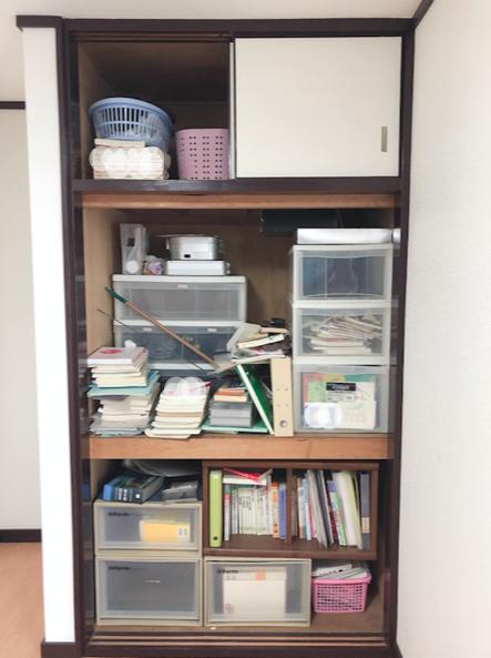 f:id:saito-iro:20190510111418j:plain