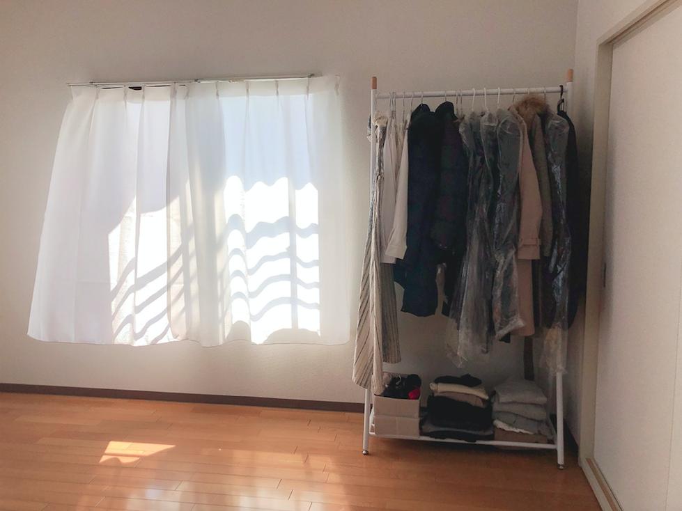 服の管理 整理整頓