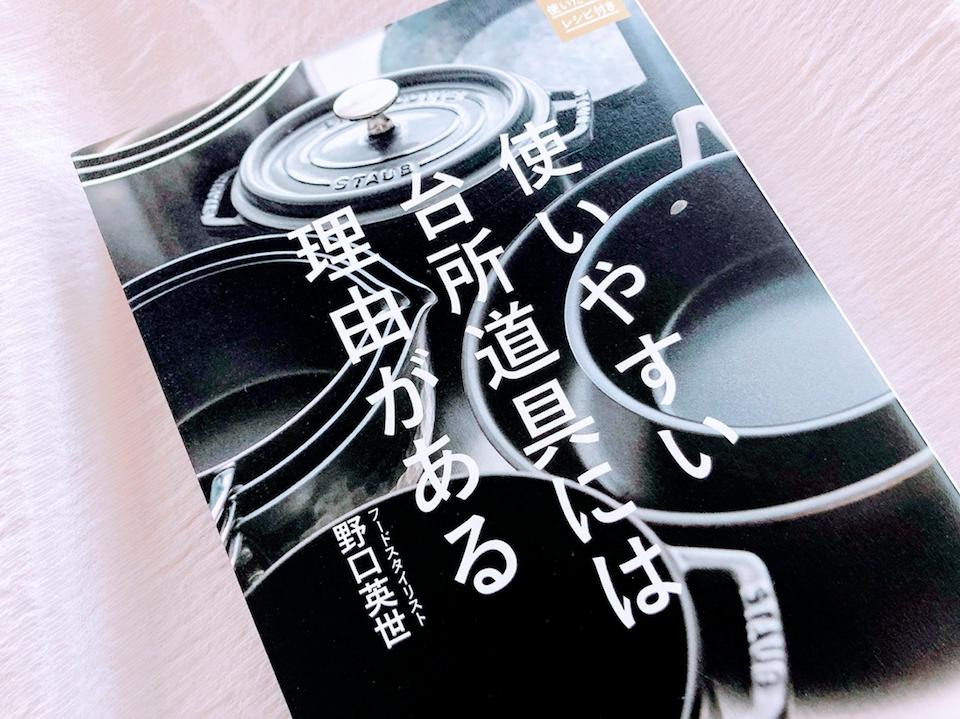 f:id:saito-iro:20190624133621j:plain