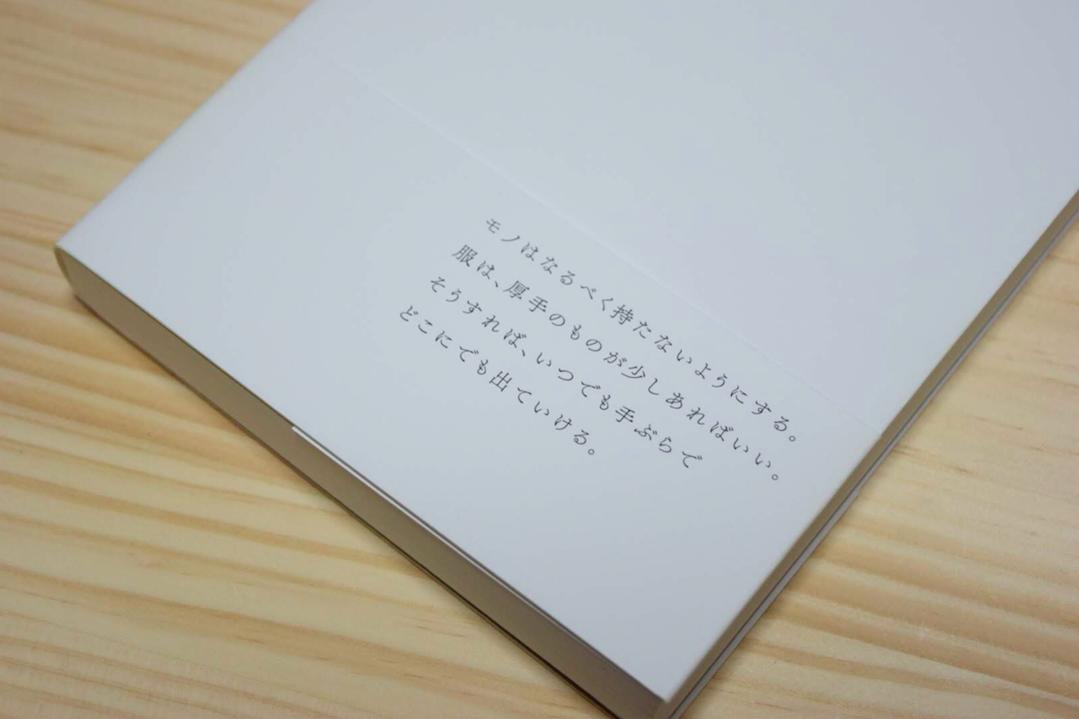 f:id:saito-iro:20190703110221j:plain