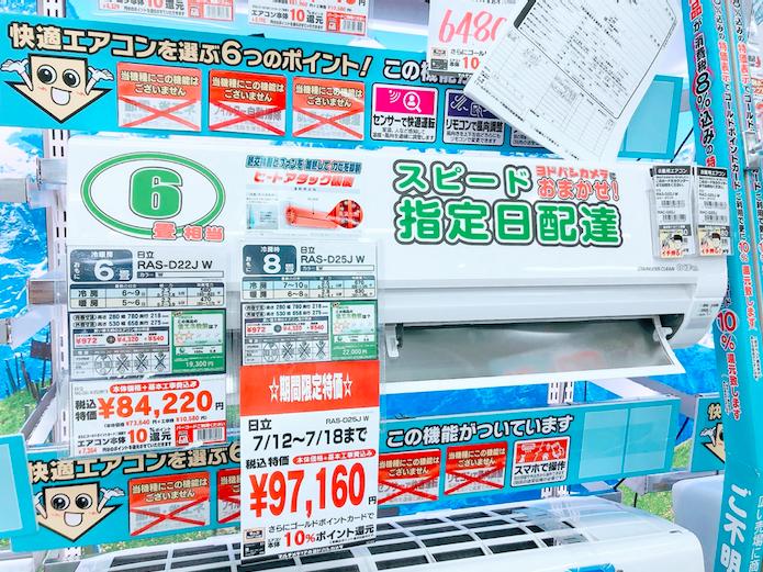 f:id:saito-iro:20190716051336j:plain