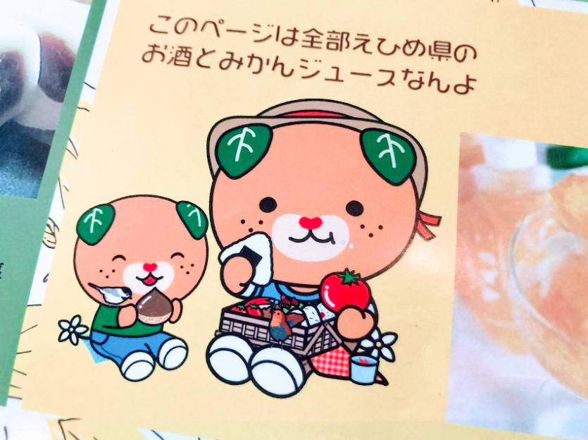 f:id:saito-iro:20190726042256p:plain