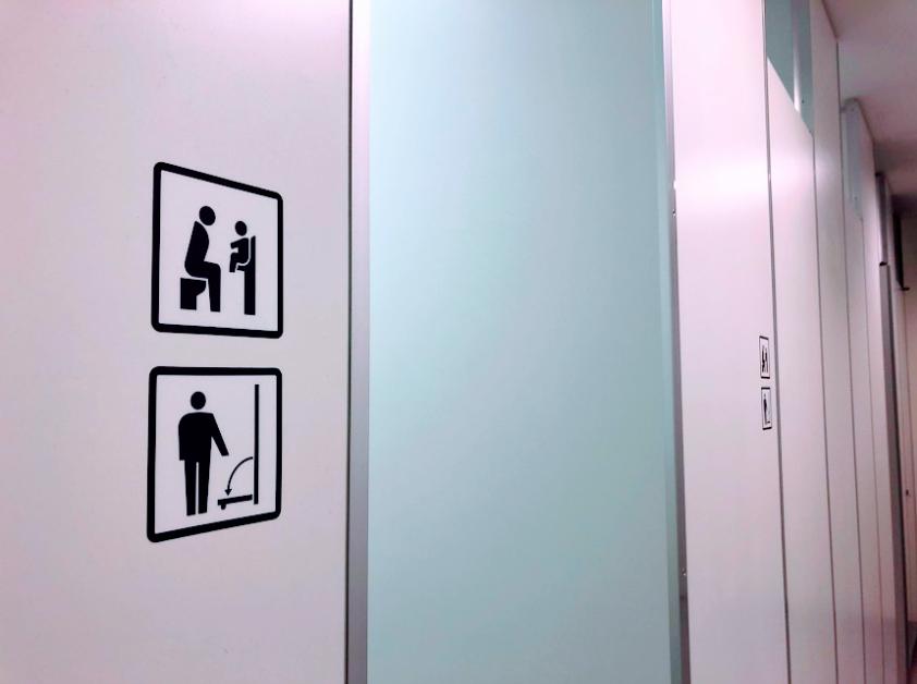関西国際空港のトイレ
