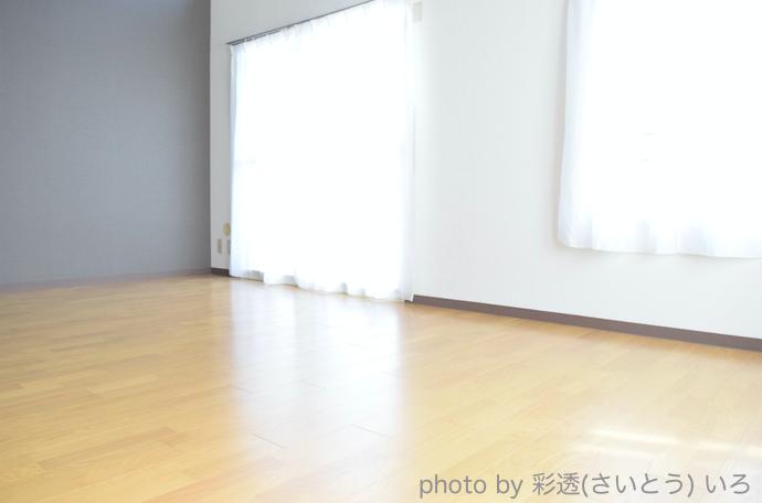 f:id:saito-iro:20190731162248p:plain