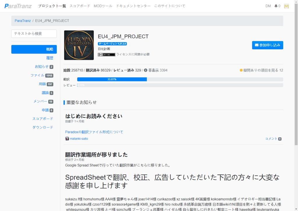 f:id:saito-matanki:20181018234038p:plain
