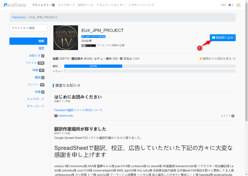 f:id:saito-matanki:20181018234212p:plain