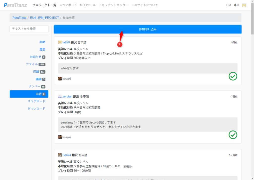 f:id:saito-matanki:20181018234347p:plain