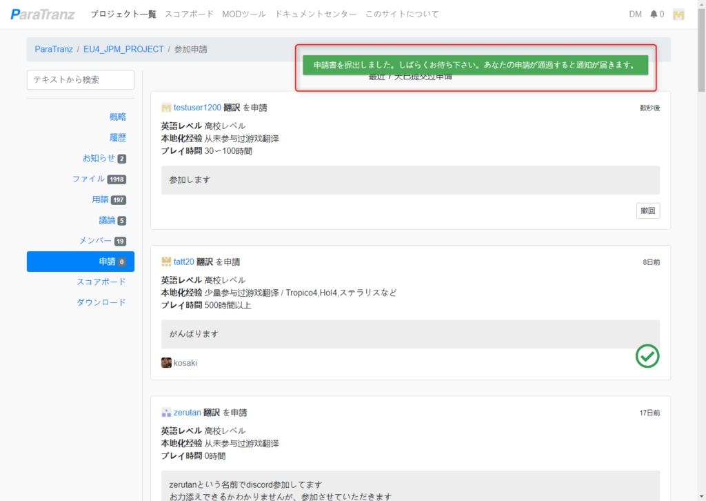 f:id:saito-matanki:20181018235156p:plain