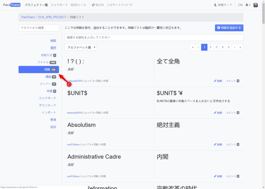 f:id:saito-matanki:20190224054355p:plain
