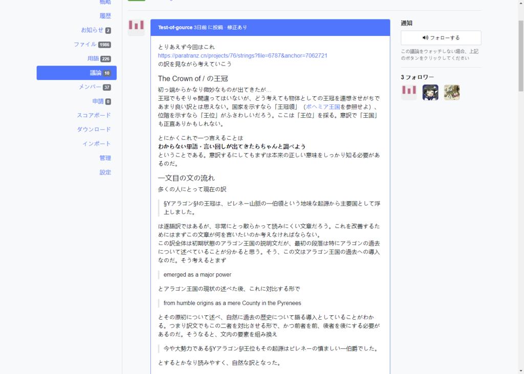 f:id:saito-matanki:20190224055415p:plain