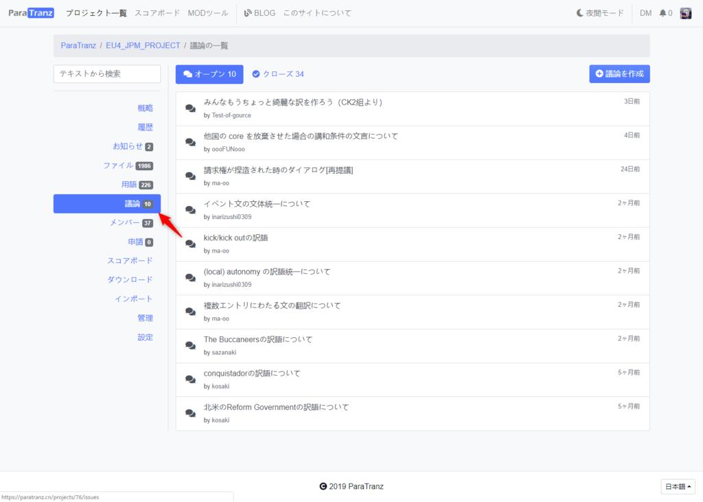f:id:saito-matanki:20190224081918p:plain