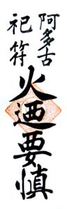 f:id:saito-teiichiro:20150529190400p:image:w100