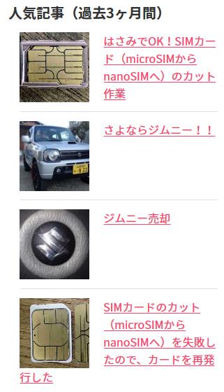 f:id:saito40:20180210162238p:plain