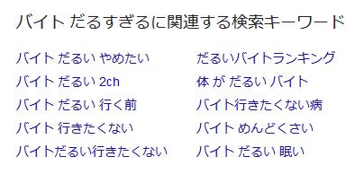 f:id:saito40:20180304011235p:plain
