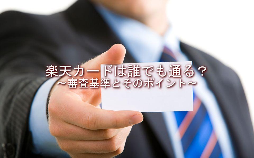 f:id:saito432100:20170130010747j:plain