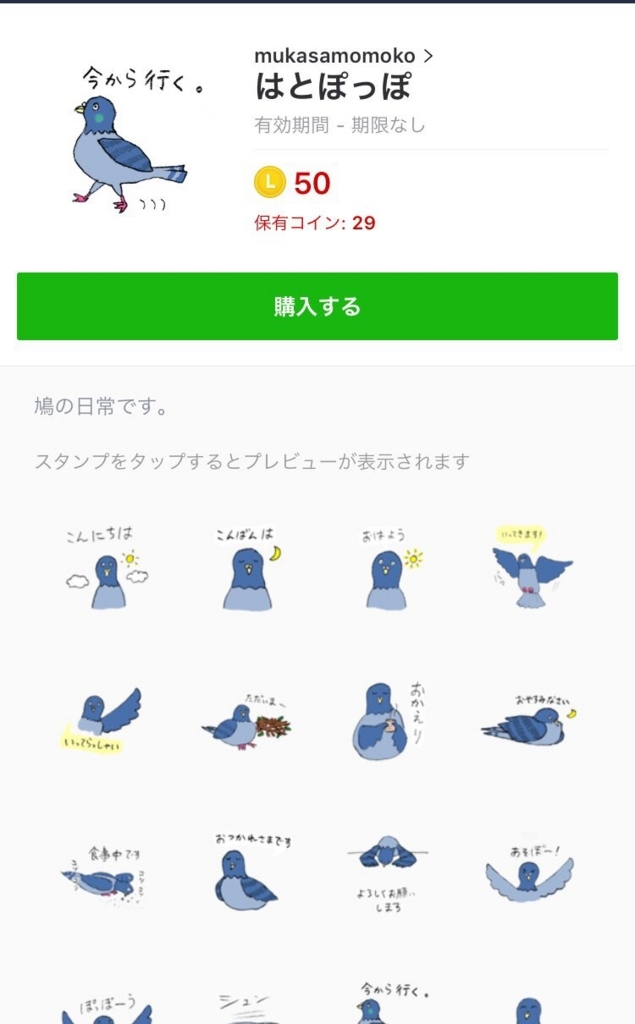 f:id:saito52119:20171214223715j:plain