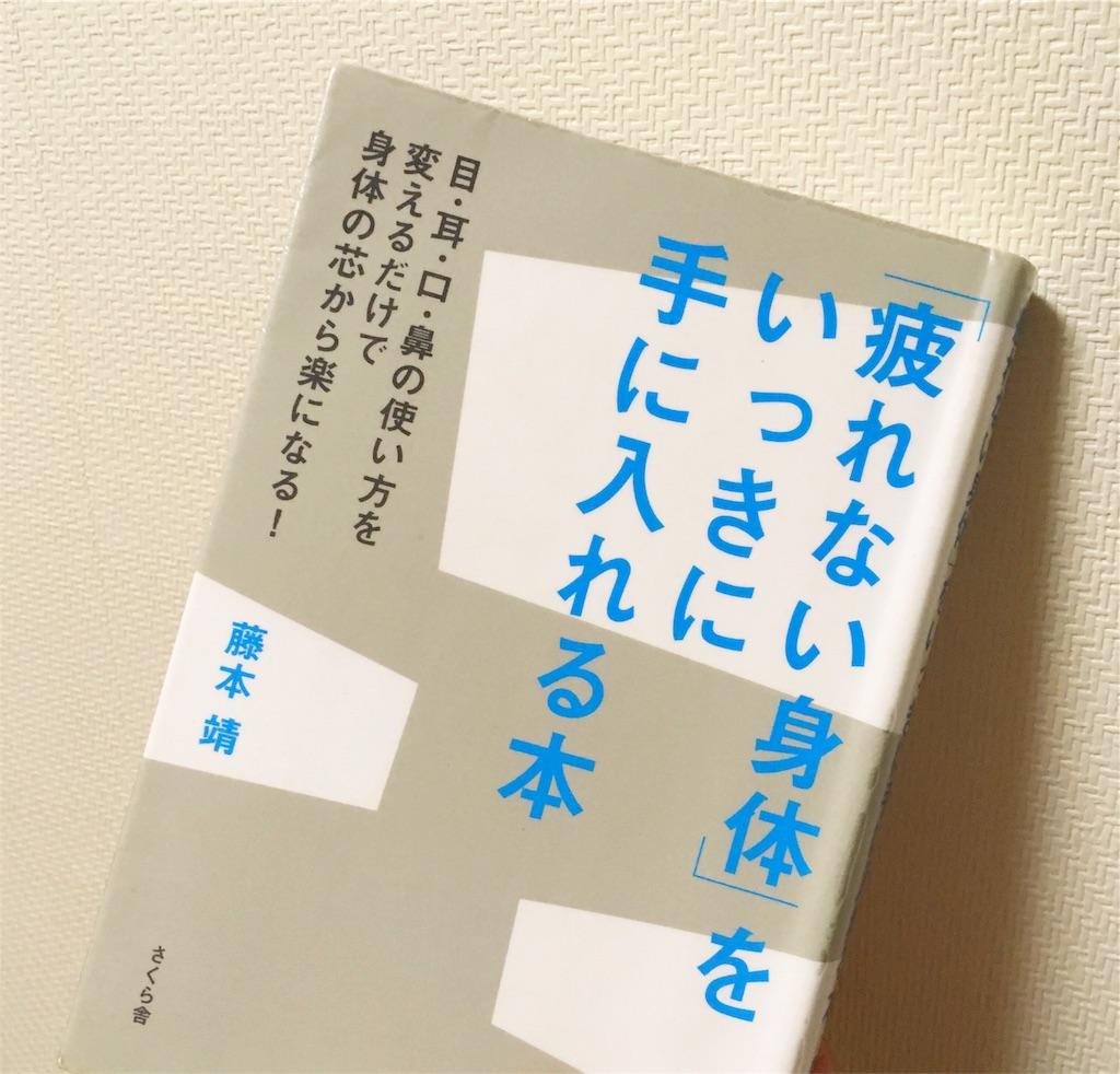 f:id:saito717:20171021174600j:image