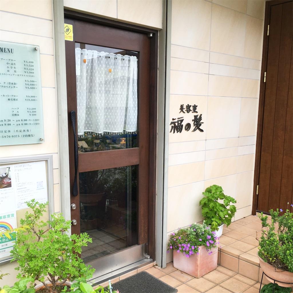 f:id:saito717:20210709213405j:image