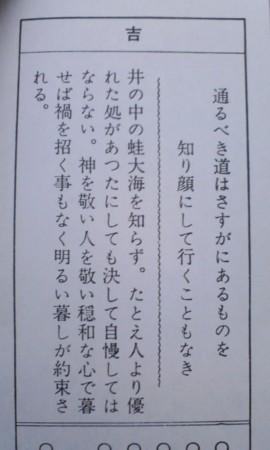 f:id:saitoK-ya:20090106164033j:image