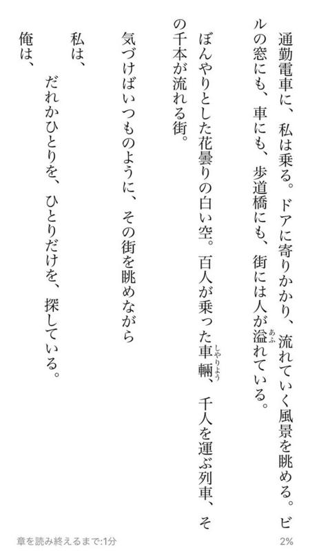 f:id:saito_naname:20170412161310j:image:w360