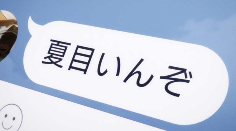 f:id:saito_naname:20171219005258j:image
