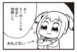 f:id:saito_naname:20171221174251j:image