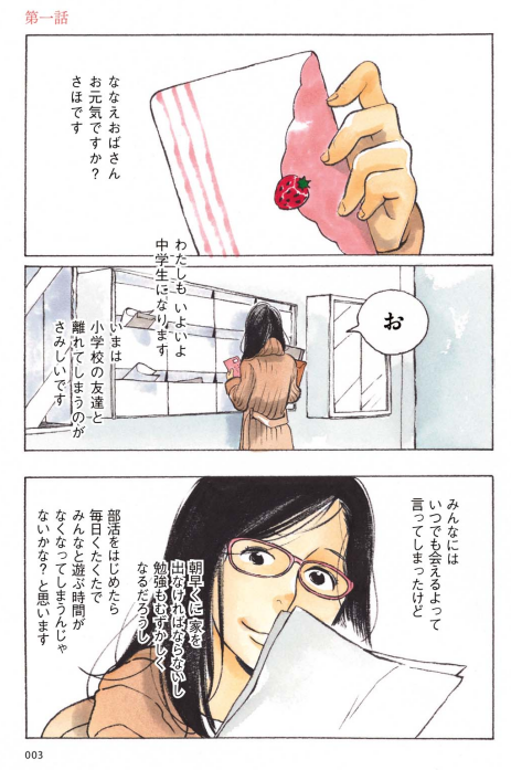 f:id:saito_naname:20180130224417p:image