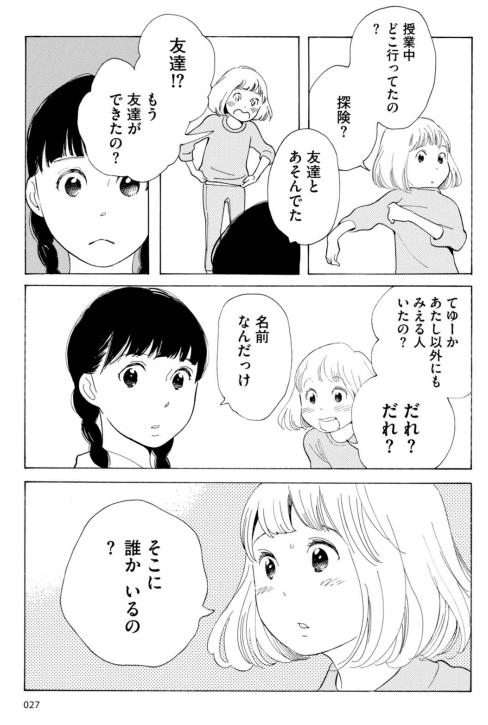 f:id:saito_naname:20180130225854p:image