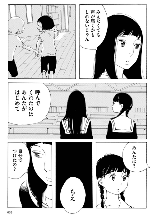 f:id:saito_naname:20180130225858p:image
