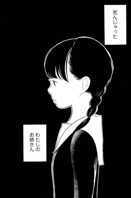 f:id:saito_naname:20180130230753p:image