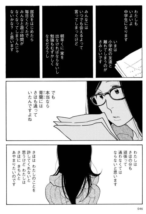 f:id:saito_naname:20180130231737p:image